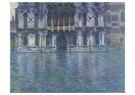 Claude Monet (1840-1926)  -  Le Palais Contarini - Postcard -  A13453-1